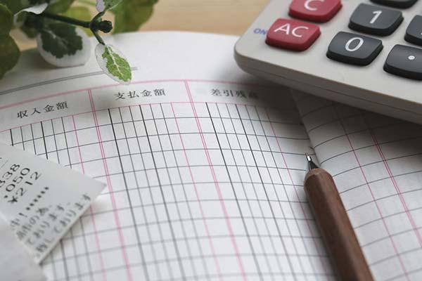 家計簿と計算機